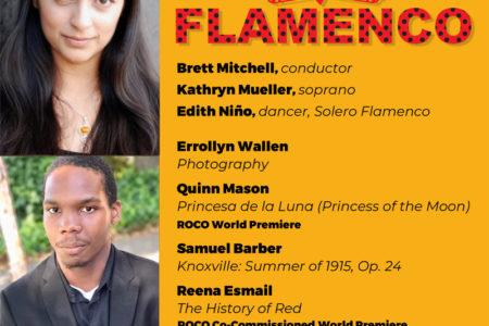 ROCO In Concert: Flamenco